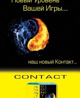 Billiard chalk Contact
